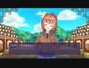 第4回輝け!オールスターゲーム声優大集合スペシャル ~激闘!天下イキERG武道会~【CM】
