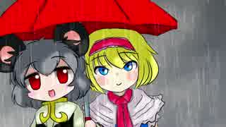 NYNとICGのコンビ雨期☆