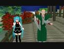 【MMD】信長公に徒桜を舞っていただいたで候ふ【徒桜】