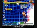 CAPCOM VS SNK2 カプエス2 TASさん向けコンボ動画 SNK編 Part.4 テリー