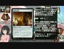 第78位:【アイマス×MTG】しんでれら・まじっく フリープレイ Game19 thumbnail