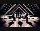 【MMD刀剣乱舞】GLIDE 三日月さん着せ替え