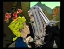 PS2 ジョジョの奇妙な冒険 黄金の旋風⑥