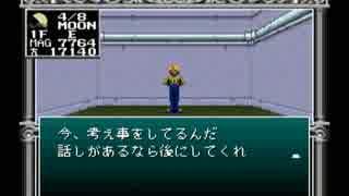 【旧約・女神転生I・II】初見実況プレイ40