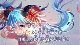 【ニコカラ】Lazy〈雄之助〉(On Vocal)