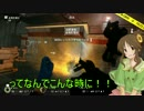 【PAYD@Y2】高森藍子とお肉と金塊と...