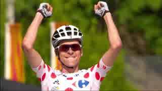 2017 ツール・ド・フランス 第13ステージ