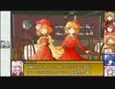 【東方卓遊戯】紺珠一家のレンドリフト冒険譚 8-0【SW2.0】