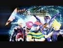 【合体】ガチムチRPGメドレー2017 −ROLE-PLAYING GAYME−【兄貴誕生祭'17】