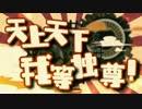 【ショタボおじさんと】鬼KYOKAN 歌ってみた【高音おじさん】