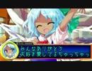 第100位:【ゆっくり劇場】ライアーゲーム-真- 11話【ライアーシックス】 thumbnail