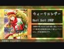 【SideM】315プロ脳内カバーソングメドレー【ソロ編②】