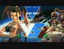 EVO2017 スト5 PoolD303 4回戦 ChrisWong vs trashbox