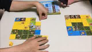 フクハナ・マサヤのボードゲーム対決『キングドミノ』