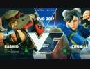 EVO2017 スト5 E313 3回戦 Ranmasama vs レン