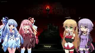 【Darkest Dungeon】ボイロ娘たちが過酷ながらも可愛く生きる物語 第01話