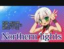(V)・∀・(V)<Northern lights を歌ってみぱん。