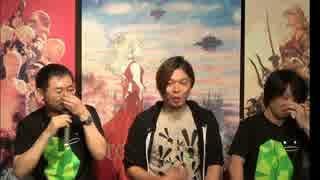 FF14 第37回プロデューサーレターLIVE テスト放送