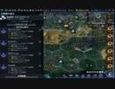 【CivilizationBeyondEarth】CivBE実況プレイ1-90
