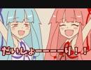 【Bloodborne】ガンスリンガーゆかりが行く初見銃縛り#36