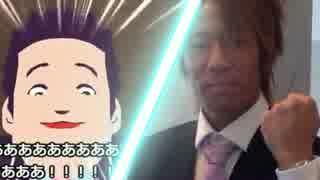 【第19回MMD杯予選】Sonshi/Zero