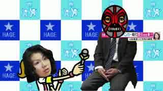 【みんなチガウダロ天国】モトヒショー会見