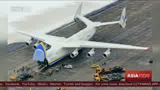 中国が超大型輸送機An-225をライセンス生産するらしい