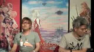 FF14 第37回プロデューサーレターLIVE 3/6