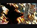 【CR24】さぬきびつ60 (^卑^)<この深雪乃は嫁に貰おう