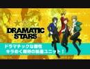 TVアニメ「アイドルマスター SideM」第1弾PV