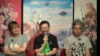 FF14 第37回プロデューサーレターLIVE 5/6