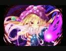 【東方アレンジ】星条旗のピエロ / Clown Bass