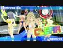 【実況】おっぱい星人のスケベトゥーン【閃乱カグラPBS】 part4