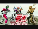 【作業用BGM】 平成ライダー挿入歌メドレー