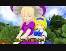 【東方MMD】アリスの七色の人形遣いの日【紙芝居】