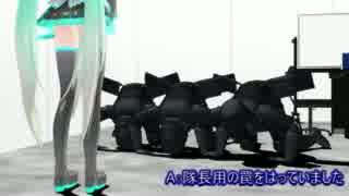【第19回MMD杯予選】出動ゲキド警察隊4