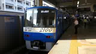 京急蒲田駅(京浜急行本線・空港線)を通過・発着する列車を撮ってみた