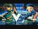 EVO2017 スト5 Top128Winners ももち vs Xiaohai