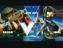 EVO2017 スト5 Top96Losers ポンザマン vs Xian