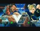 EVO2017 スト5 Top64Winners ときど vs Humanbomb