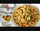 【おまけもあるよ】うp主が住んでる南イタリアを紹介【その1】