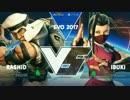 EVO2017 スト5 Top64Winners もけ vs ゆかどん