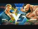 EVO2017 スト5 Top32Winners Xiaobao vs 板橋ザンギエフ