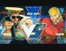 EVO2017 スト5 Top24Losers ウメハラ vs JustinWong