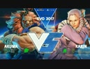 EVO2017 スト5 Top16Winners ときどvs Punk