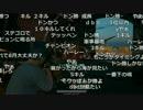【YTL】うんこちゃん『PLAYERUNKNOWN'S BATTLEGROUNDS』part52【2017/07/13】