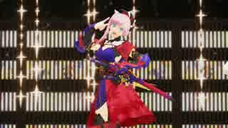 【Fate/MMD】ぐだ子と宮本武蔵で「林檎花