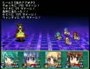 【VIPRPG】Five Magic Dance