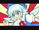 第37位:【ぴちゅーん幻想郷】27・ぬえーんの挑戦状【東方アニメ】 thumbnail