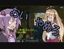 【PUBG】結月ゆかりの射撃演習part4【VOICEROID実況】
